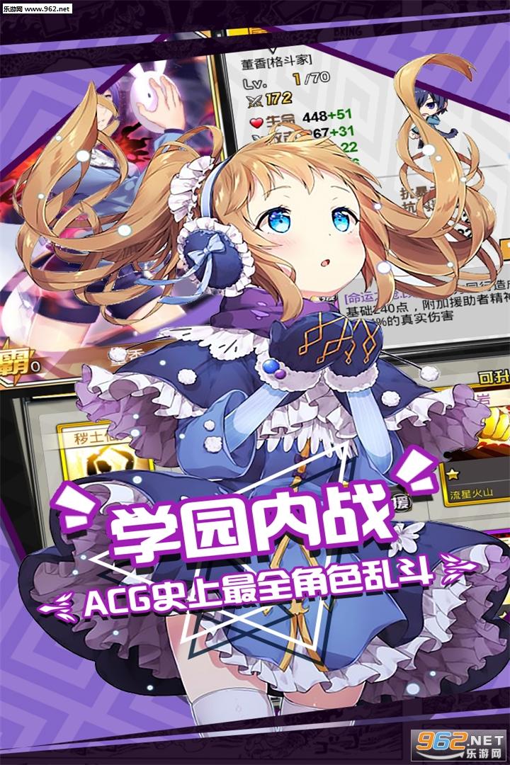 人气动漫大乱斗九游版v1.3.7截图4