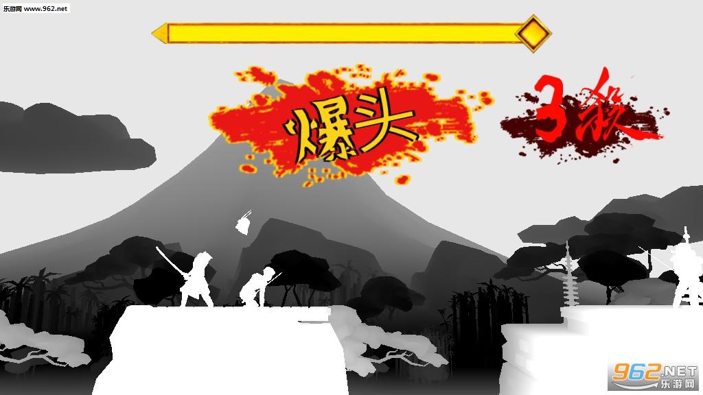 刺客联盟3D安卓版v1.0_截图3
