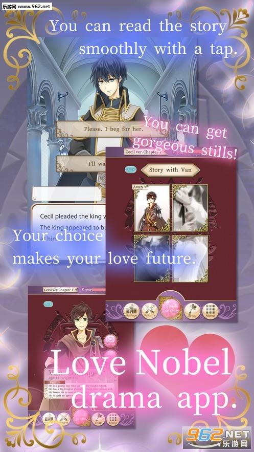 Knight Love Story官方版v1.0截图4