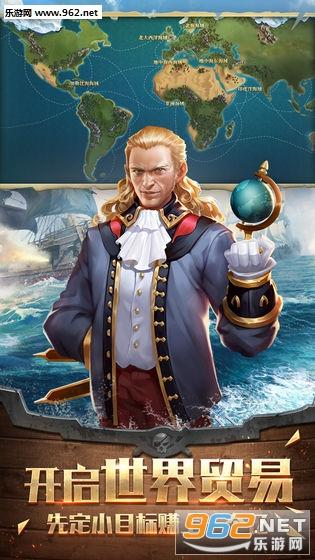 我是航海家安卓版v1.0截图0