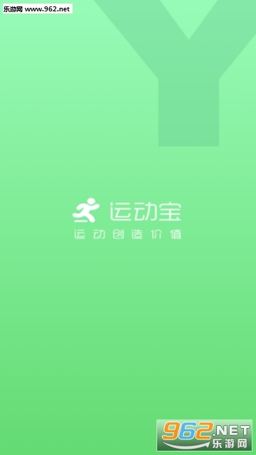 步数运动宝appv1.0.1_截图0