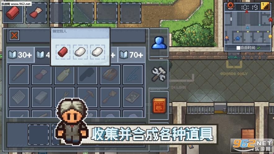 专业的监狱工程师手机中文版v2.0.8截图2