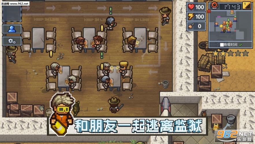 专业的监狱工程师手机中文版v2.0.8截图3