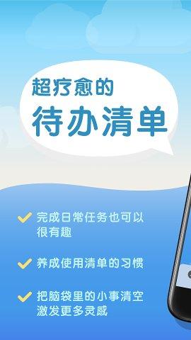 水球清��WaterDo安卓版v1.1.4_截�D0