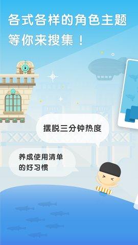 水球清��WaterDo安卓版v1.1.4_截�D6