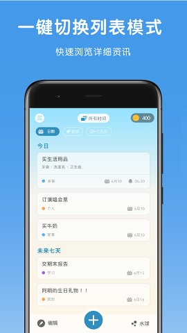 水球清��WaterDo安卓版v1.1.4_截�D4