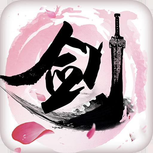 剑侠江湖变态版v1.0.0