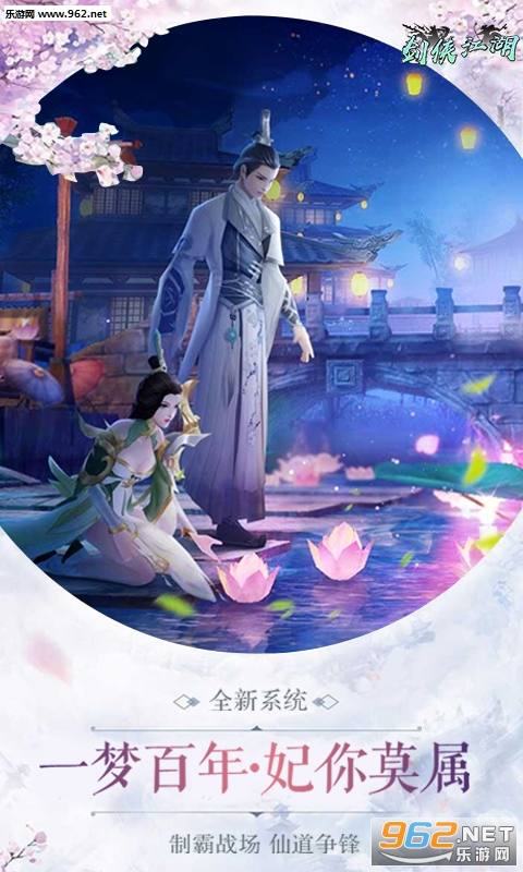 剑侠江湖变态版v1.0.0截图3