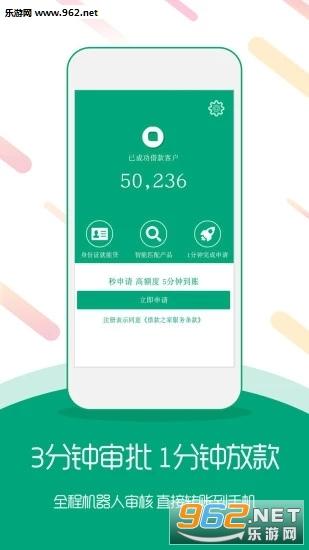 百�f幸福app_截�D2