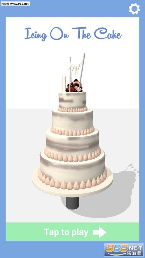 Icing On The Cake官方版v1.00_截�D3