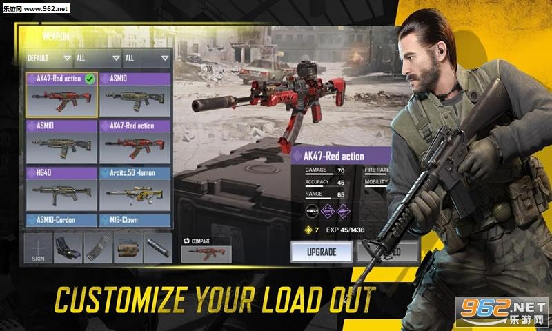 Call of Duty手游国际版v1.0.8 手机版_截图3