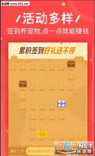 趣友淘客appv1.0_截图2