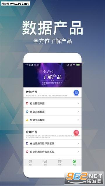 必帮金融appv1.0 手机版_截图0