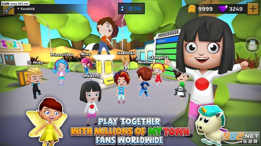 我的小镇游戏世界游戏v1.0_截图3