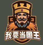 国王链app