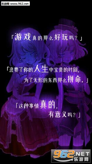 香格里拉世界中文版v1.0.0截图1