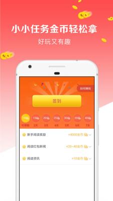 若鑫网赚appv1.0截图1