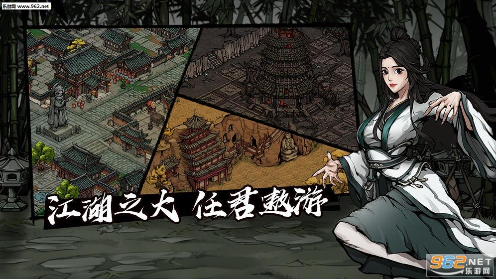 烟雨江湖安卓版v0.124.18537_截图1
