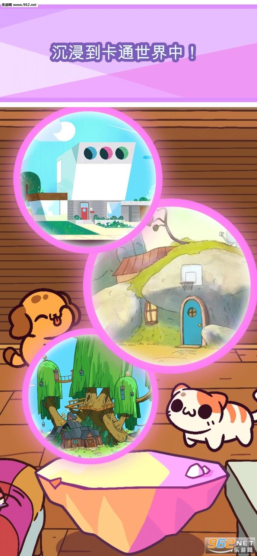小偷猫 Cartoon Network官方版v1.0.4_截图1