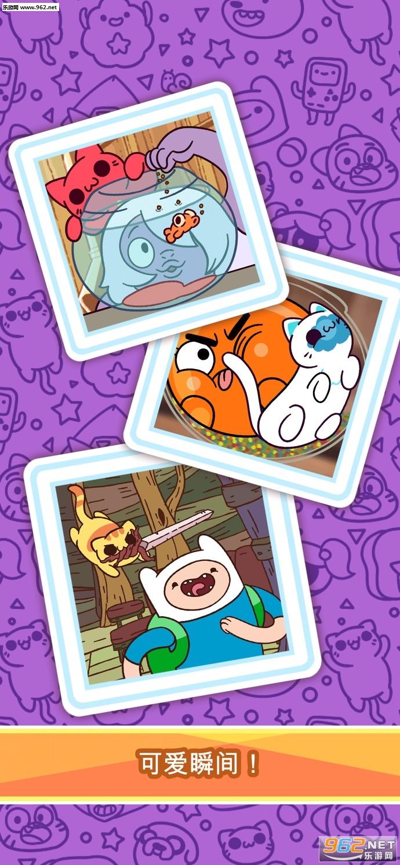小偷猫 Cartoon Network官方版v1.0.4_截图4