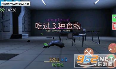 模拟僵尸山羊中文版v1.4.6_截图1