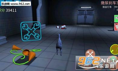 模拟僵尸山羊中文版v1.4.6_截图0