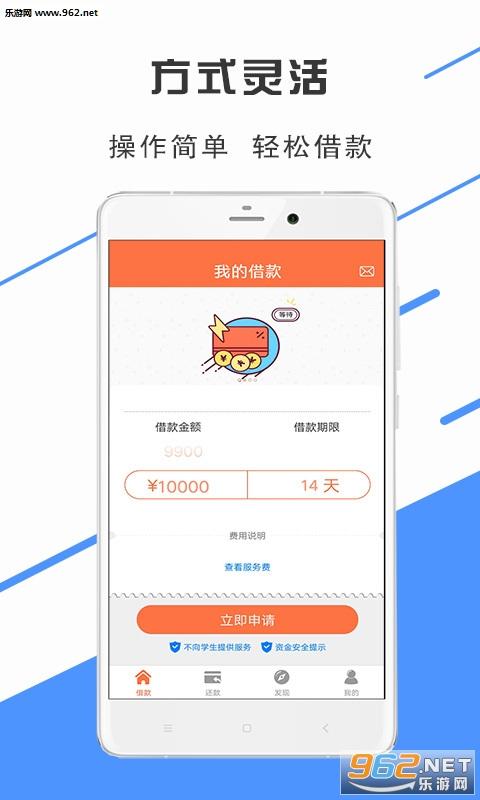 快贷卡贷appv1.0_截图1