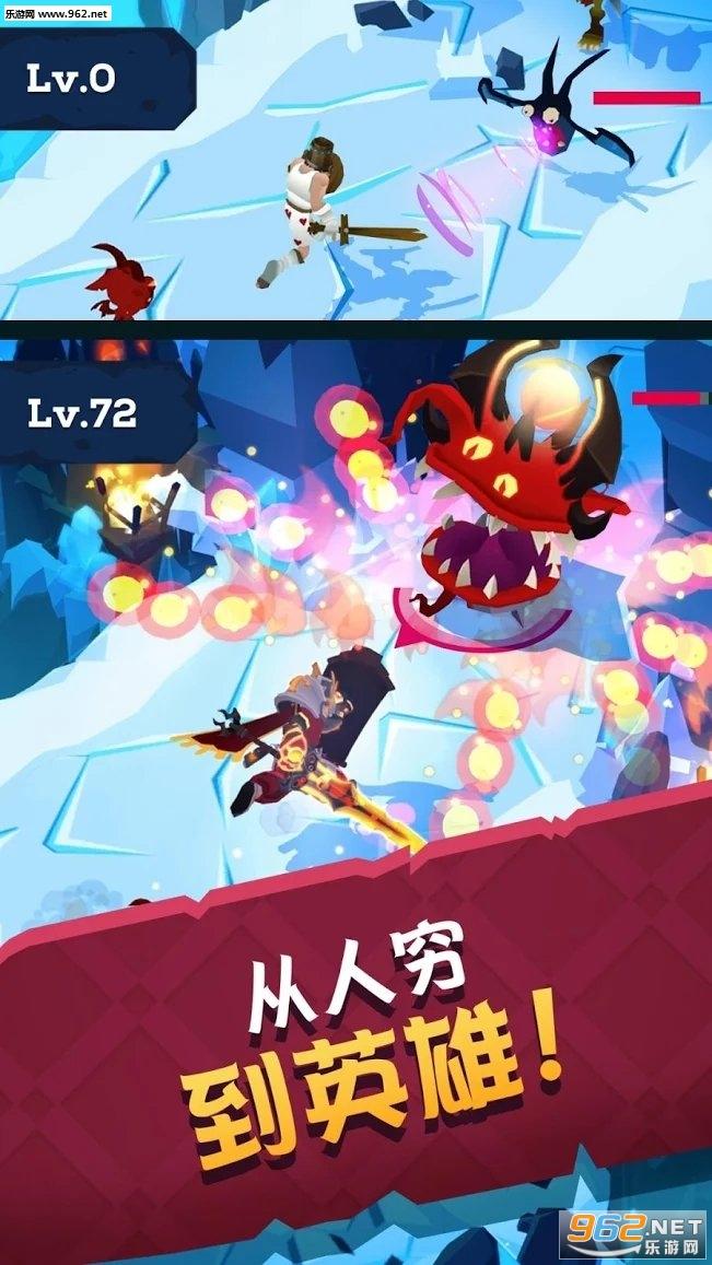 城堡抢翻天皇家阴影安卓版v1.2.0截图2
