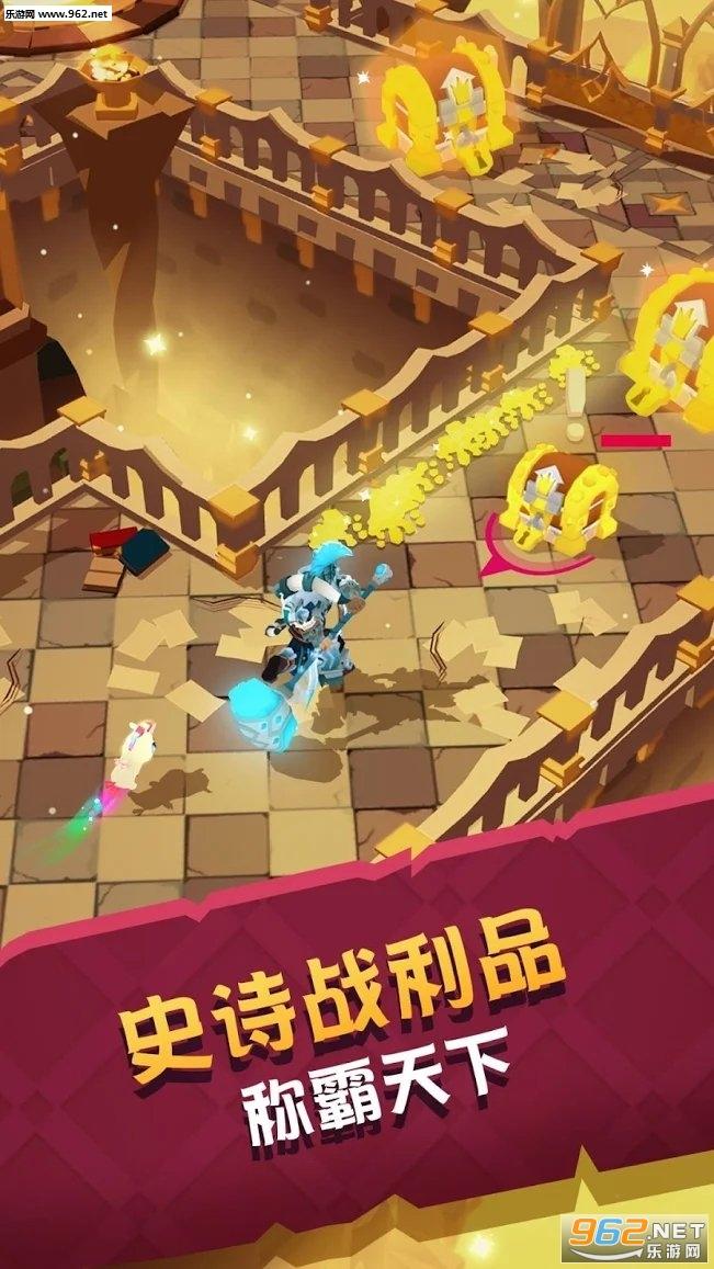 城堡抢翻天皇家阴影安卓版v1.2.0截图7