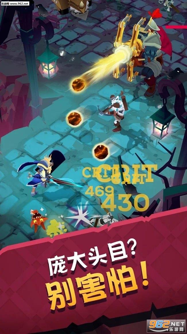 城堡抢翻天皇家阴影安卓版v1.2.0截图3