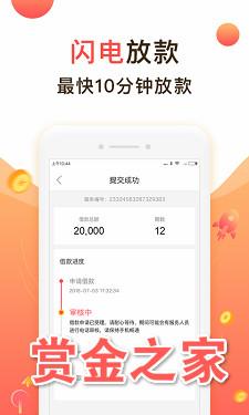 �p金之家app
