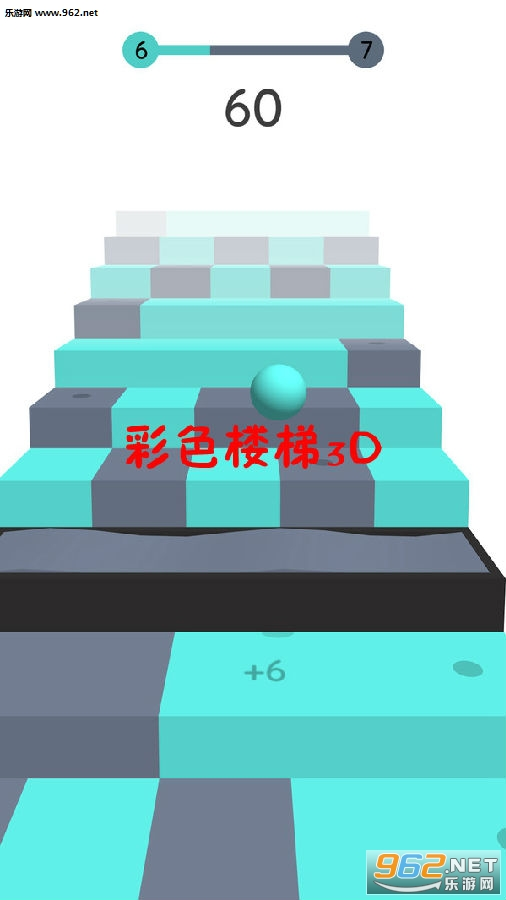 彩色�翘�3D安卓版