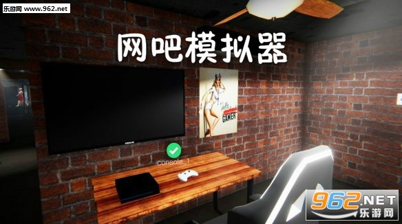 网吧模拟器怎么玩 网吧模拟器手机版在哪里下载