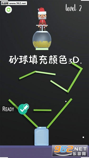 砂球填充�色3D官方版