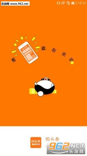 ���^�l�O速版app