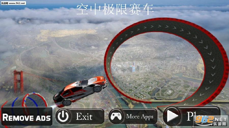 空中�O限��安卓版