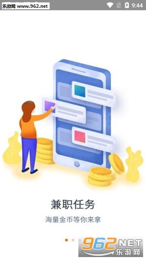 ET众商app
