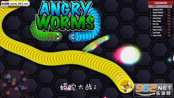 蟒蛇大战2游戏