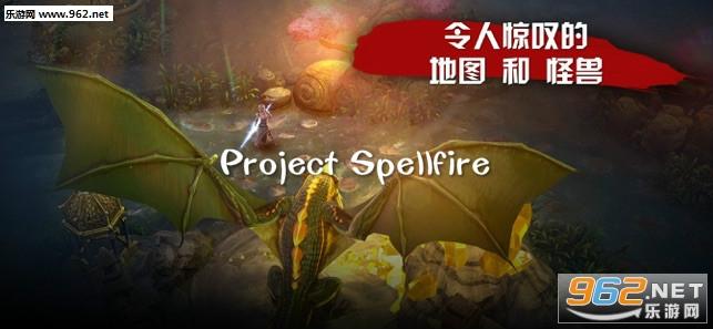 Project Spellfire安卓版
