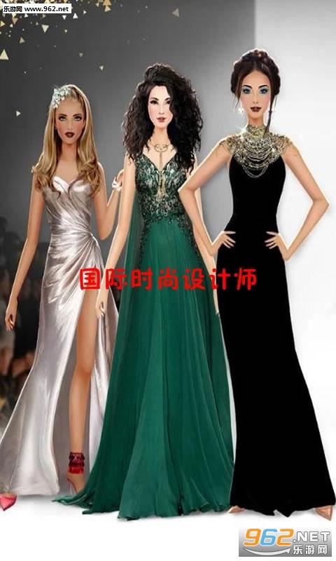 国际时尚设计师安卓版