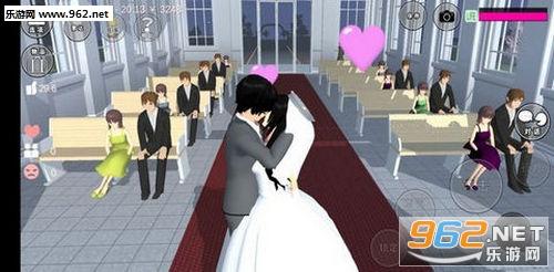 樱花校园模拟器结婚教程 樱花校园模拟器结婚生孩子攻略
