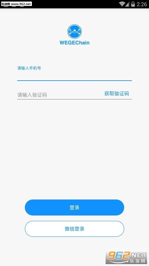知因app