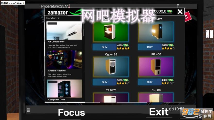 网吧模拟器苹果手机版