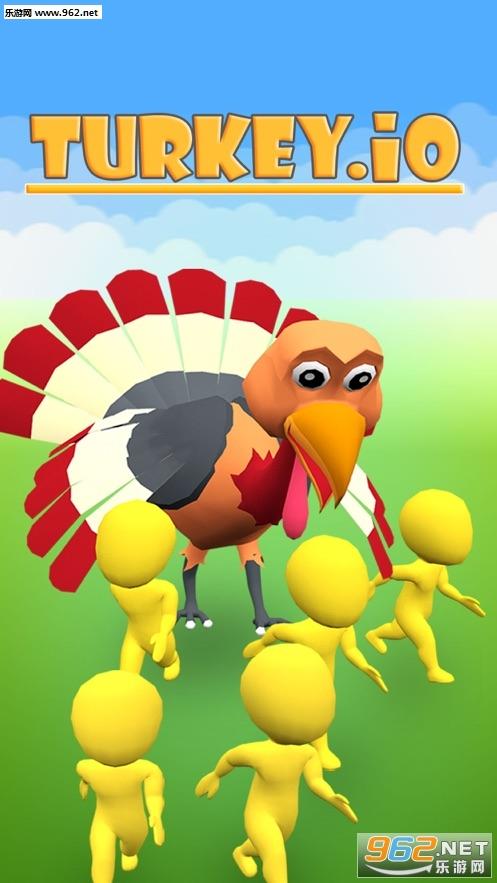 Turkey.io官方版