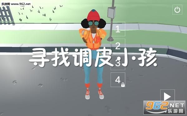 �ふ艺{皮小孩steam游�蚴�C版