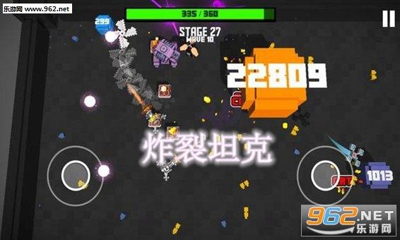 炸裂坦克安卓中文版