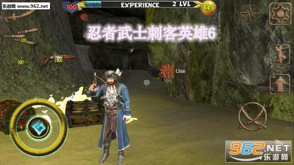 忍者武士刺客英雄6中文最新版