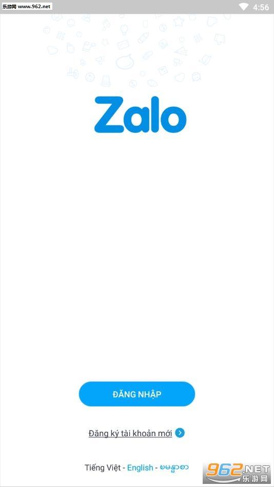Zalo2020中文版