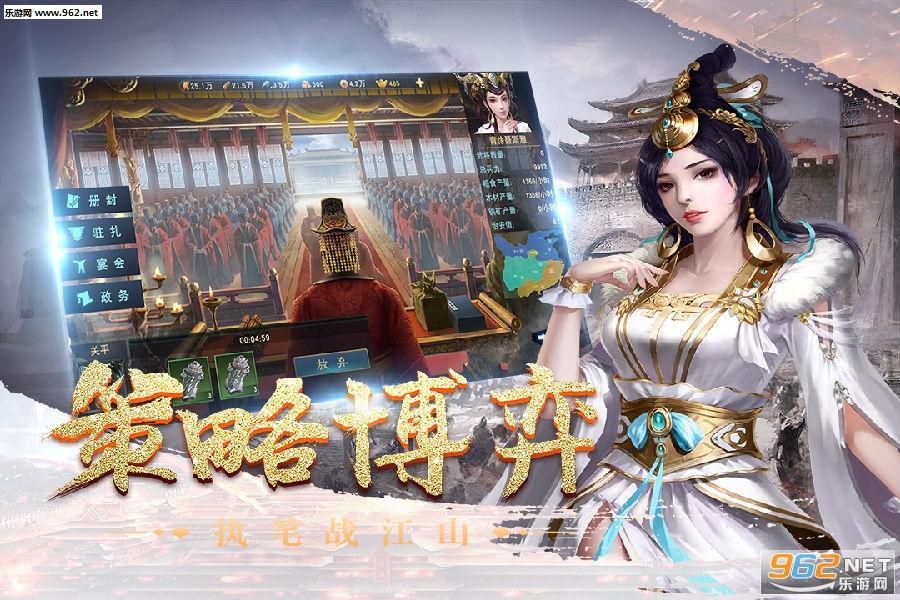 皇座战争九游版