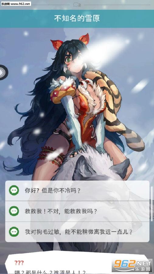疾风小侠:青石
